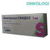 Анастрозол табл. п/о 1мг №28
