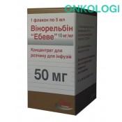 Винорельбин 50мг