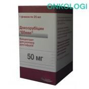 Доксорубицин 50мг