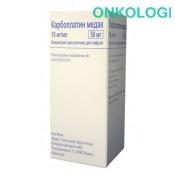 Карбоплатин 150 мг