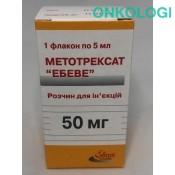 Метотрексат р-р д/ин. 50 мг фл. 5 мл