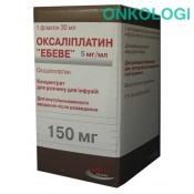 Оксалиплатин 150мг
