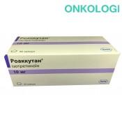 Роаккутан капс. 10 мг №30