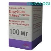 Эпирубицин 100мг