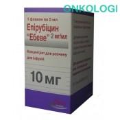 Эпирубицин 10мг