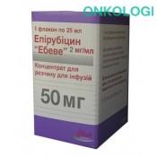 Эпирубицин 50мг