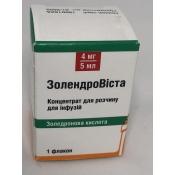 Золендровиста 4 мг /5мл
