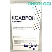 Ксаврон р-р д/ин. 0,15% амп. 20 мл №10