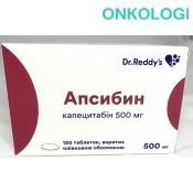 Апсибин  500 мг таб. №120