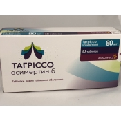 Тагриссо  80 мг №30