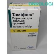 Тамифлю пор. д/орал. сусп. 6 мг/мл бутылка №1