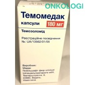 Темомедак капс. 140 мг фл. №5