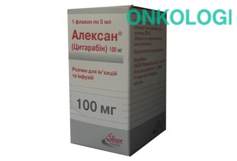 Алексан р-р д/ин. и инф.фл. 10 мл №1