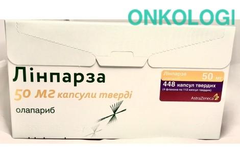 Линпарза 50 мг №448