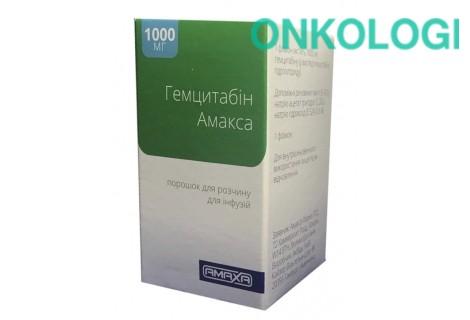 Гемцитабин пор. д/инф. 1000 мг фл. №1