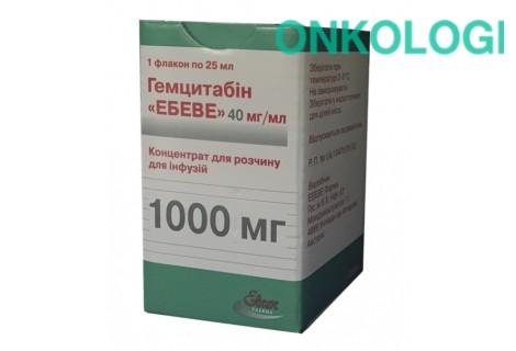 Гемцитабин конц. д/инф. 1000мг фл. 25мл №1