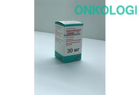 Гемцитабин конц. д/инф. 200мг фл. 20мл