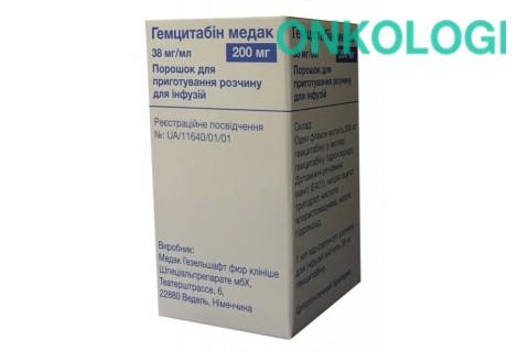 Гемцитабин пор. д/инф. 200 мг фл. №1