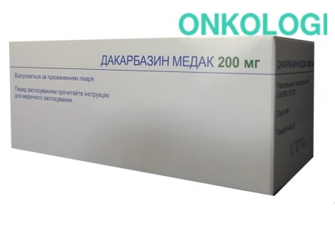 Дакарбазин пор. д/ин. 200 мг ин балк №10