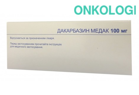 Дакарбазин пор. д/ин. 100 мг №10