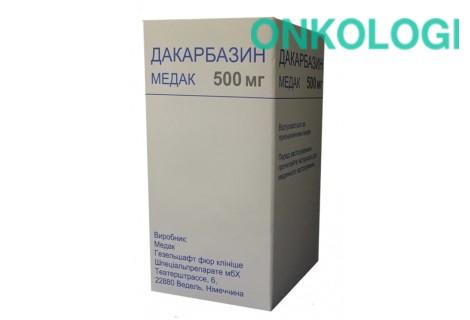 Дакарбазин пор. д/инф. 500 мг фл. №1