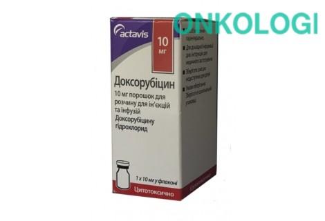 Доксорубицин, порошок для раствора для инфузий и инъекций, 10 мг №1