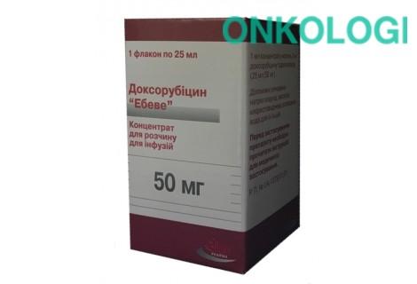 Доксорубицин конц. д/р-ра д/инф. 50мг фл. 25мл