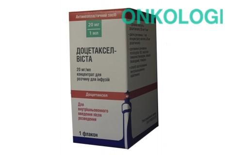 Доцетаксел-Виста, концентрат для раствора для инфузий 20 мг/мл (20мг) 1 мл