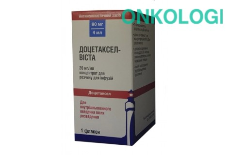 Доцетаксел-Виста, концентрат для раствора для инфузий 20 мг/мл (80мг) 4 мл