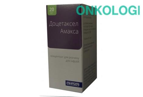 Доцетаксел конц. д/инф. 20 мг/мл фл. 1 мл №1
