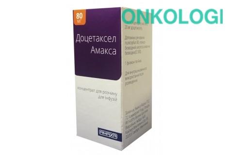 Доцетаксел конц. д/инф. 20 мг/мл фл. 4 мл №1
