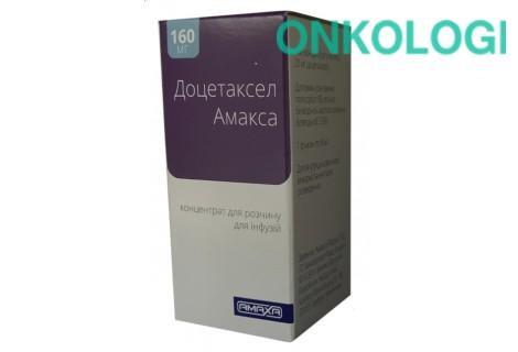 Доцетаксел конц. д/инф. 20 мг/мл фл. 8 мл №1