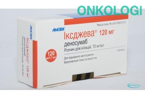 Иксджева деносумаб р-р д/ин. 7% фл. 1,7 мл