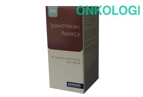 Иринотекан конц. д/инф. 20 мг/мл фл. 15 мл №1
