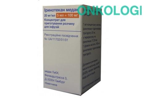 Иринотекан конц. д/инф. 100 мг фл. 5 мл №1