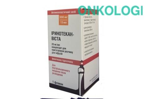 Иринотекан-Виста, концентрат для приготовления раствора для инфузий 20 мг/мл 15 мл