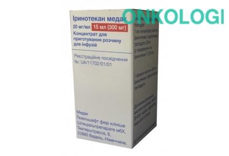 Иринотекан конц. д/инф. 300 мг фл. 15 мл №1