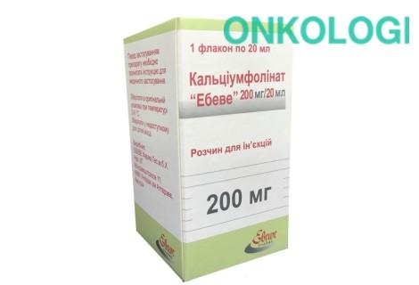 Кальциумфолинат р-р д/ин. 200 мг фл. 20 мл №1