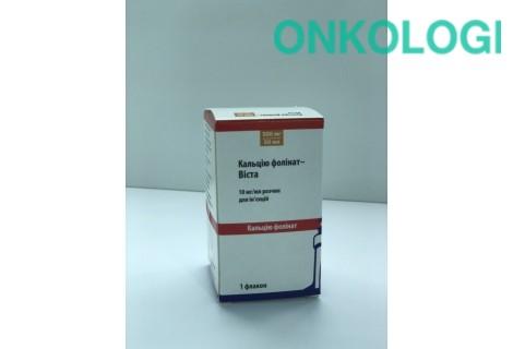 Кальция фолинат-Виста р-р для ин.по 50 мл (500 мг) во флаконах № 1