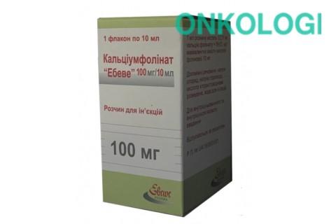 Кальциумфолинат р-р д/ин. 100 мг фл. 10 мл №1