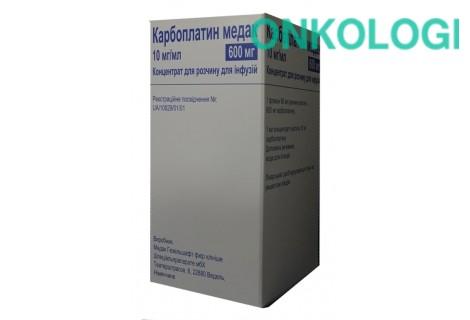 Карбоплатин конц. д/инф. 600 мг фл. 60 мл №1