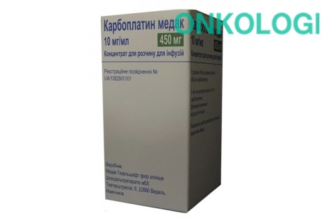 Карбоплатин конц. д/инф. 450 мг фл. 45 мл №1