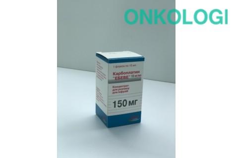 Карбоплатин конц. д/инф. 150 мг