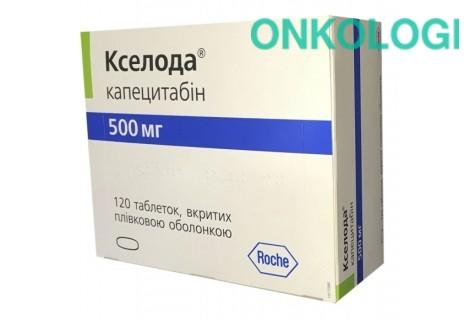 Кселода табл. п/о 500 мг №120