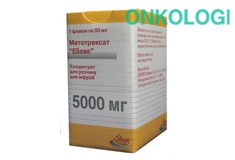 Метотрексат конц. д/инф. 5000 мг фл. 50 мл №1