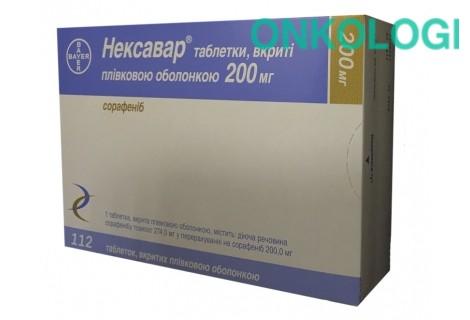 Нексавар 200 мг