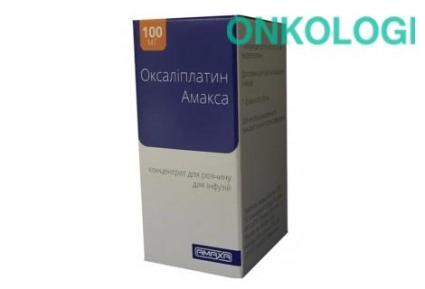 Оксалиплатин конц. д/инф. 5 мг/мл фл. 20 мл №1
