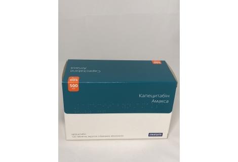 Капецитабин 500 мг № 120