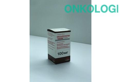 Оксалиплатин лиофил. пор. д/инф. 100мг фл.