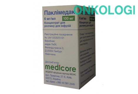 Паклимедак конц. д/инф. 100 мг фл. 16,7 мл
